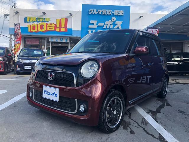 沖縄県沖縄市の中古車ならN-ONE プレミアム ツアラー・Lパッケージ OP5年保証対象車 ドライブレコーダー modulo14インチアルミホイール