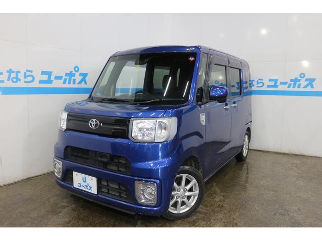 沖縄県の中古車ならピクシスメガ L SAII OP10年保証対象車 両側パワースライドドア スマートアシストII
