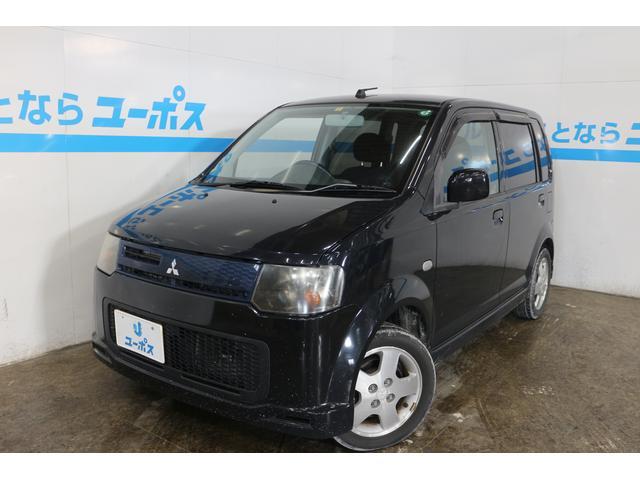 三菱 eKスポーツ 中古車 レビュー