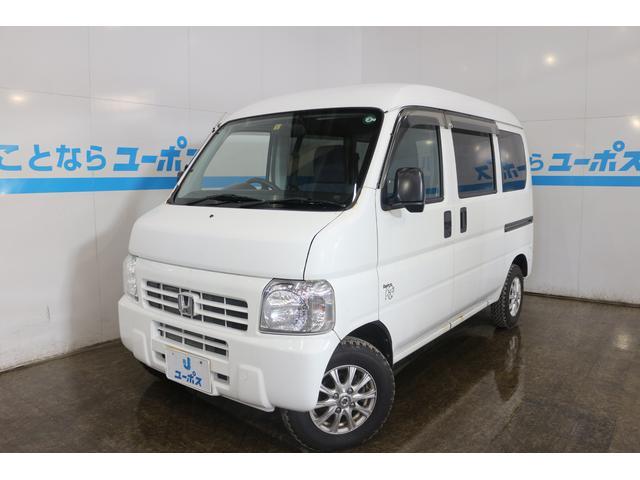 沖縄県沖縄市の中古車ならアクティバン SDX OP5年保証対象車 12インチアルミホイール ETC車載器