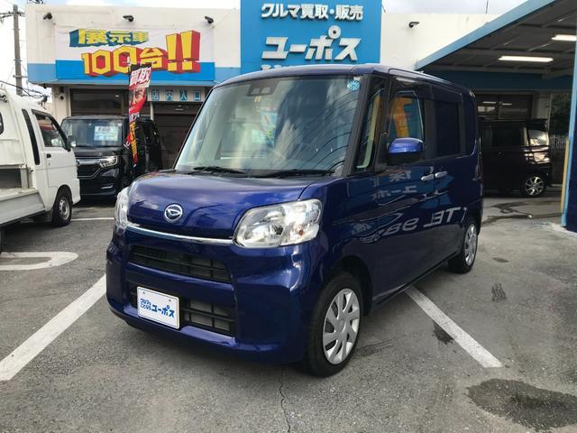 沖縄県沖縄市の中古車ならタント XリミテッドSAIII OP10年保証対象車 CD/Bluetooth機能付きオーディオ 両側パワースライドドア スマートアシスト コーナーセンサー スマートキー プッシュスタート