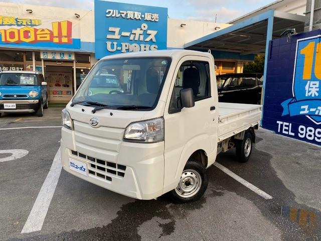 沖縄県沖縄市の中古車ならハイゼットトラック スタンダード OP10年保証対象車 4WD ワンオーナー 走行4千km
