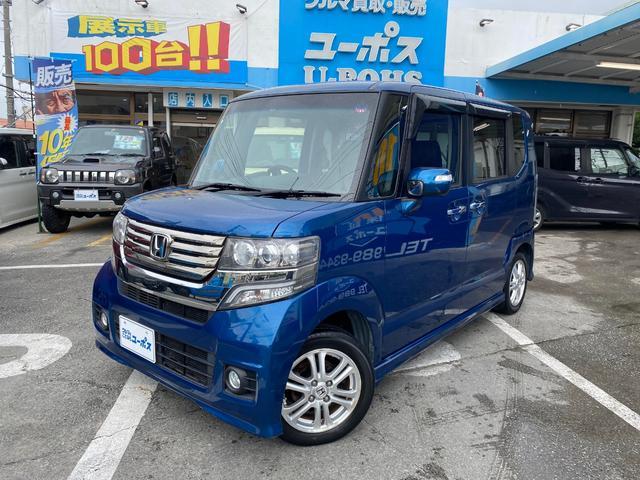 沖縄県の中古車ならN-BOXカスタム G・Lパッケージ OP5年保証対象車 CDオーディオ パワースライドドア スマートキー 純正アルミホイール14インチ
