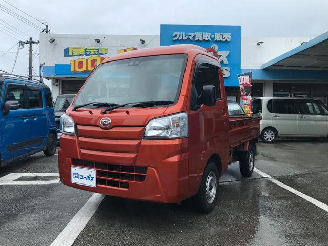沖縄県沖縄市の中古車ならハイゼットトラック ハイルーフSAIIIt OP10年保証対象車 SDフルセグナビ スマートアシストIII ETC