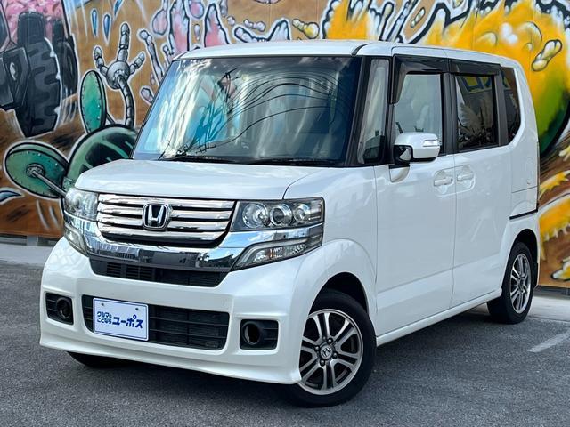 沖縄県の中古車ならN-BOX G・Lパッケージ OP5年保証対象車 純正14インチアルミホイール パワースライドドア バックモニター