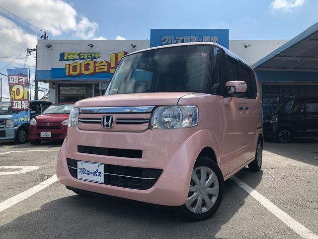 沖縄ユーポスでは全車試乗可能です!まずは乗ってみて☆ 最長10年保証!プラス!オイル交換メンテナンスのアフター付です!