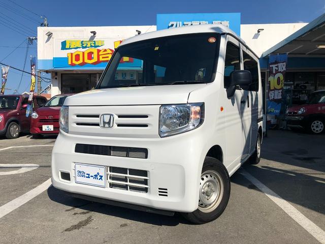 沖縄県の中古車ならN-VAN G・ホンダセンシング OP10年保証対象車 AM/FMオーディオ リアコーナーセンサー キーレスキー