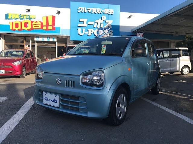 沖縄県沖縄市の中古車ならアルト L OP10年保証対象車 CDオーディオ アイドリングストップ キーレスキー