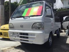 アクティトラックベースグレード・エアコン・2WD・パールホワイト