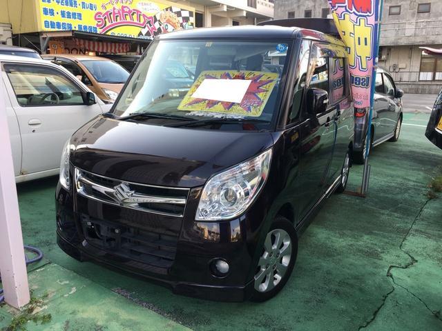 沖縄の中古車 スズキ パレット 車両価格 47万円 リ済別 2008(平成20)年 7.6万km パープルII