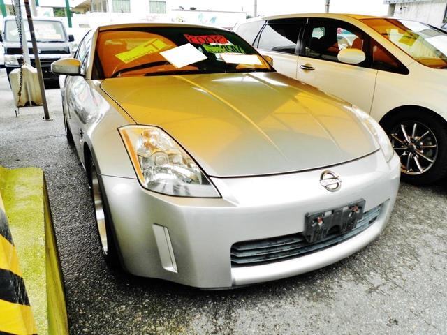 フェアレディZ:沖縄県中古車の新着情報