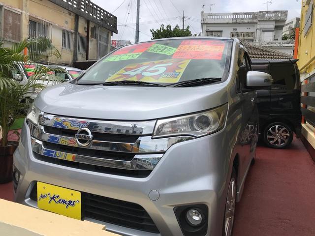 沖縄の中古車 日産 デイズ 車両価格 45万円 リ済込 2013(平成25)年 10.4万km クールシルバーM