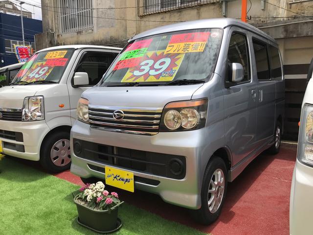 沖縄の中古車 ダイハツ アトレーワゴン 車両価格 39万円 リ済込 2010(平成22)年 10.6万km シルバーM