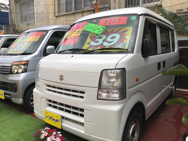 沖縄県沖縄市の中古車ならエブリイ PA ハイルーフ エアコン パワステ 両側スライドドア Wエアバッグ ETC