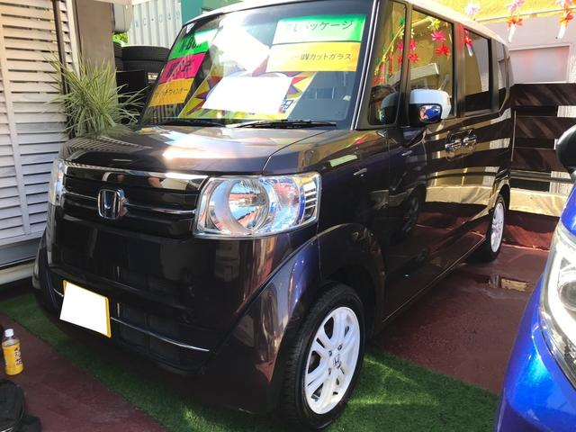 沖縄県沖縄市の中古車ならN-BOX G・Lパッケージ スマートキー プッシュスタート 左パワースライドドア 横滑り防止 純正ギャザーズナビ ワンセグTV Bluetooth ホワイトツートン