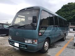沖縄の中古車 トヨタ コースター 車両価格 180万円 リ済込 平成11年 19.1万K グリーンM