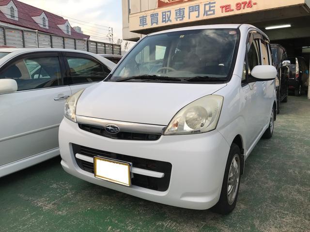 沖縄の中古車 スバル ステラ 車両価格 18万円 リ済込 平成20年 9.4万km フロストホワイト