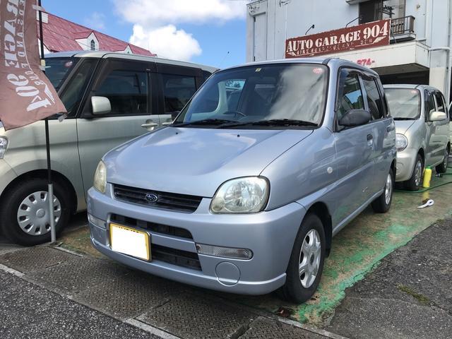 沖縄県の中古車ならプレオ A 4ナンバー登録