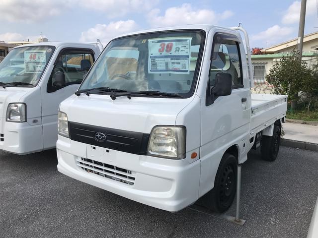 沖縄県うるま市の中古車ならサンバートラック 5MT 4WD エアコン
