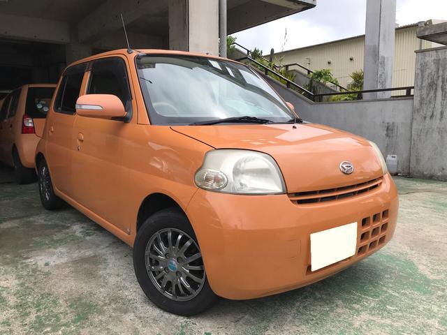 沖縄県うるま市の中古車ならエッセ X キーレス CDMD 社外アルミ