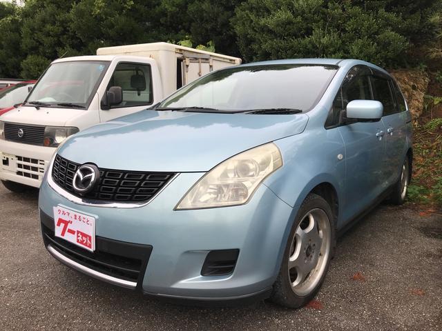 沖縄の中古車 マツダ MPV 車両価格 25万円 リ済込 平成18年 11.5万km ライトブルー