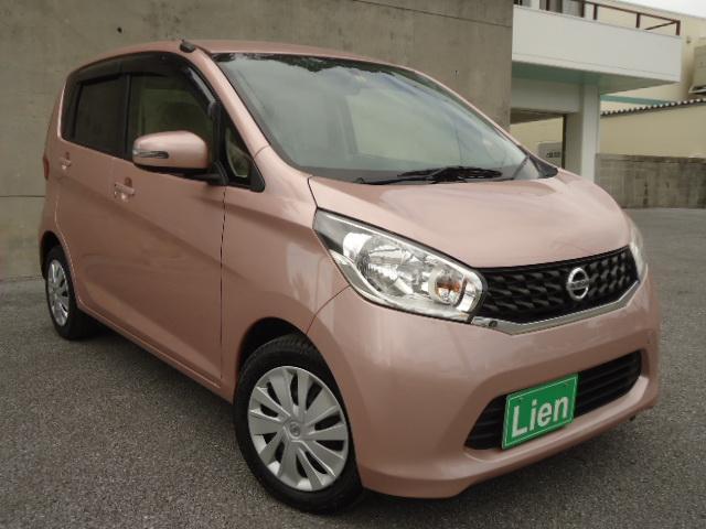 沖縄の中古車 日産 デイズ 車両価格 59万円 リ済込 平成25年 8.0万km ピンクM