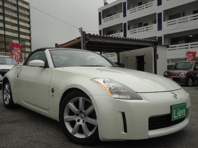 沖縄の中古車 日産 フェアレディZ 車両価格 118万円 リ済込 2003(平成15)年 3.5万km パールM