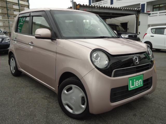沖縄県の中古車ならN-ONE G・Lパッケージ ワンオーナー車 ナビ TV Bカメラ