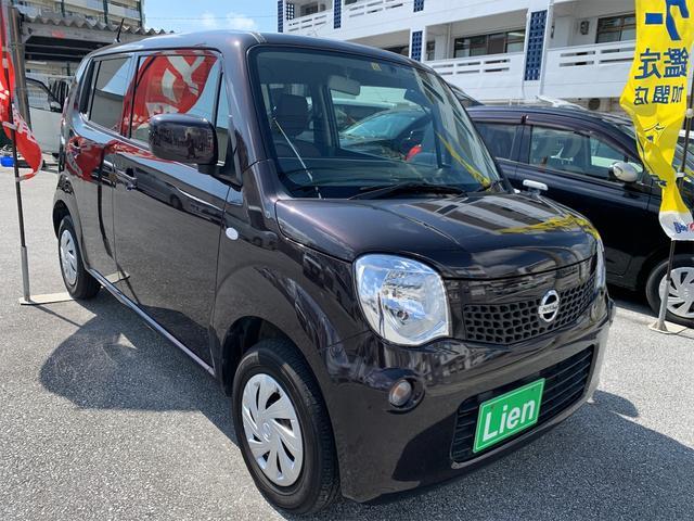 沖縄県宜野湾市の中古車ならモコ S 本土仕入れ アイドリングストップ車 社外TV ナビ ETC
