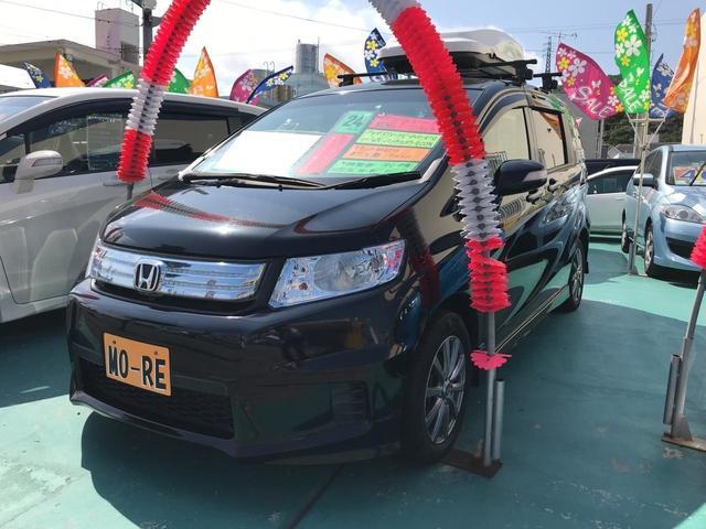 沖縄の中古車 ホンダ フリードスパイクハイブリッド 車両価格 109万円 リ済込 平成24年 8.1万km ブラック