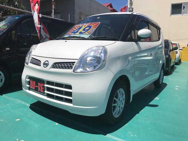 沖縄の中古車 日産 モコ 車両価格 48万円 リ済込 平成21年 5.5万km パール