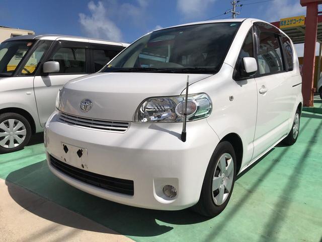 沖縄の中古車 トヨタ ポルテ 車両価格 45万円 リ済込 平成21年 4.3万km パール