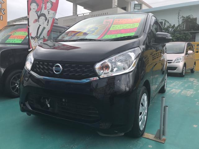 沖縄の中古車 日産 デイズ 車両価格 77万円 リ済込 平成25年 4.6万km ブラック