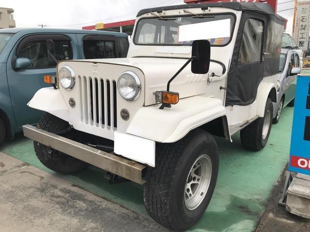 沖縄県の中古車ならジープ 幌・FRPボンネット、2000ccガソリン、J59