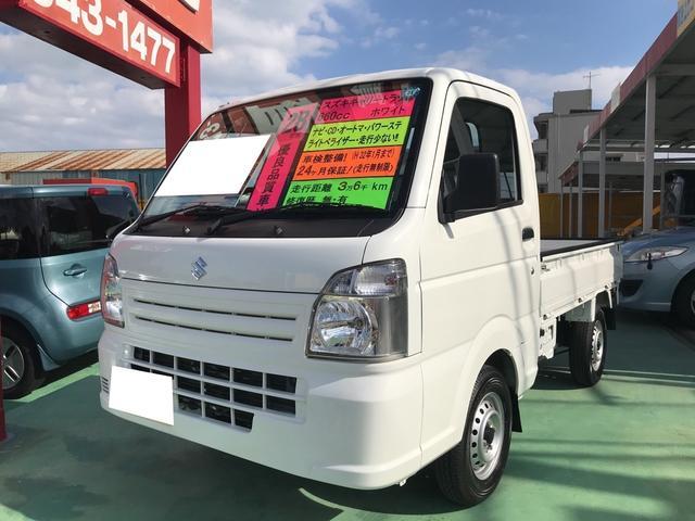 沖縄の中古車 スズキ キャリイトラック 車両価格 74万円 リ済込 平成28年 3.7万km ホワイト