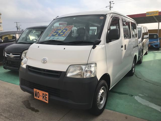 沖縄の中古車 トヨタ タウンエースバン 車両価格 58万円 リ済込 平成21年 10.1万km ホワイト