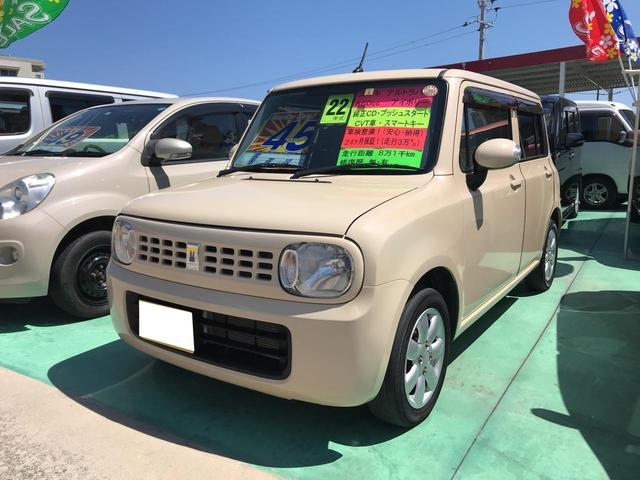 沖縄の中古車 スズキ アルトラパン 車両価格 44万円 リ済込 2010(平成22)年 8.2万km ベージュ