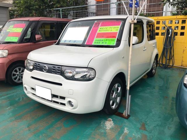 沖縄の中古車 日産 キューブ 車両価格 58万円 リ済込 2011(平成23)年 4.7万km パールホワイト