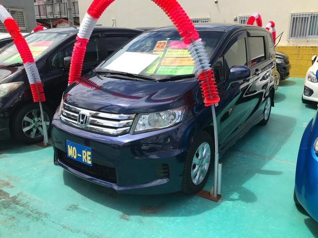沖縄の中古車 ホンダ フリードスパイク 車両価格 62万円 リ済込 2010(平成22)年 9.3万km 紺