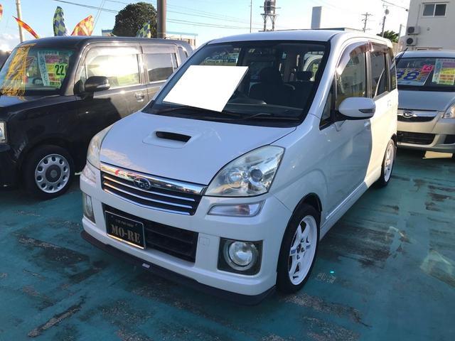 沖縄県の中古車ならステラ カスタムRS 整備込 スマートキー CD 社外アルミ 電動格納ミラー ベンチシート