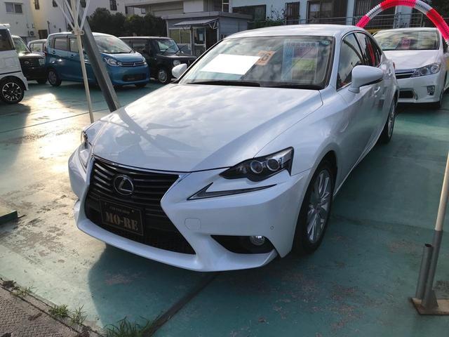 沖縄の中古車 レクサス IS 車両価格 233万円 リ済込 2014(平成26)年 10.7万km パールホワイト