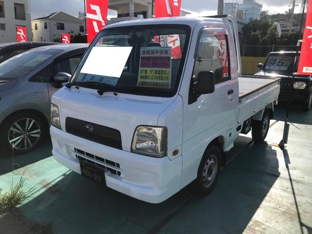 沖縄の中古車 スバル サンバートラック 車両価格 61万円 リ済込 2002(平成14)年 8.3万km ホワイト