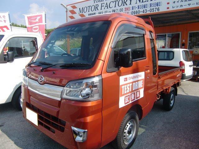 沖縄の中古車 ダイハツ ハイゼットトラック 車両価格 120万円 リ済込 新車  オレンジII