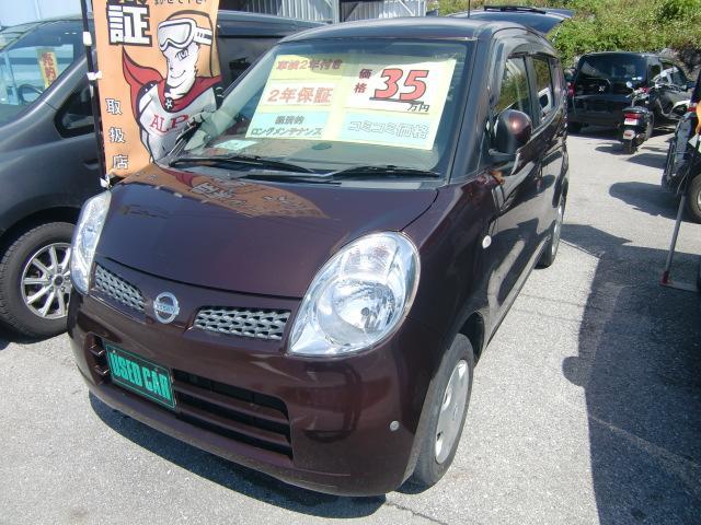 沖縄の中古車 日産 モコ 車両価格 29万円 リ済込 2008(平成20)年 10.3万km ブラウンII