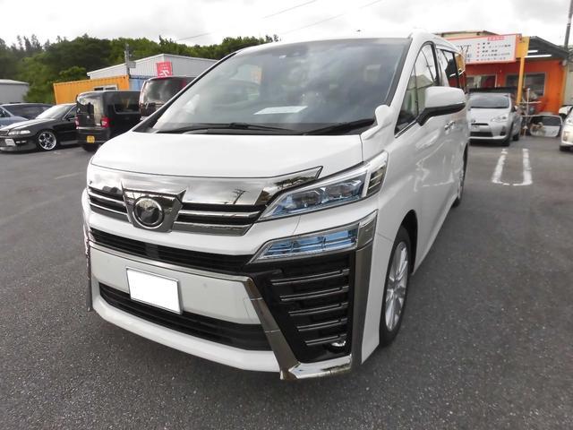 沖縄の中古車 トヨタ ヴェルファイア 車両価格 394万円 リ済込 新車  パールホワイト