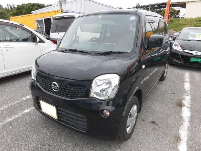 沖縄県名護市の中古車ならモコ S・2年保証