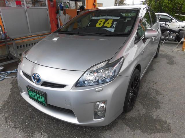 沖縄県の中古車ならプリウス S LEDエディション・2年保証