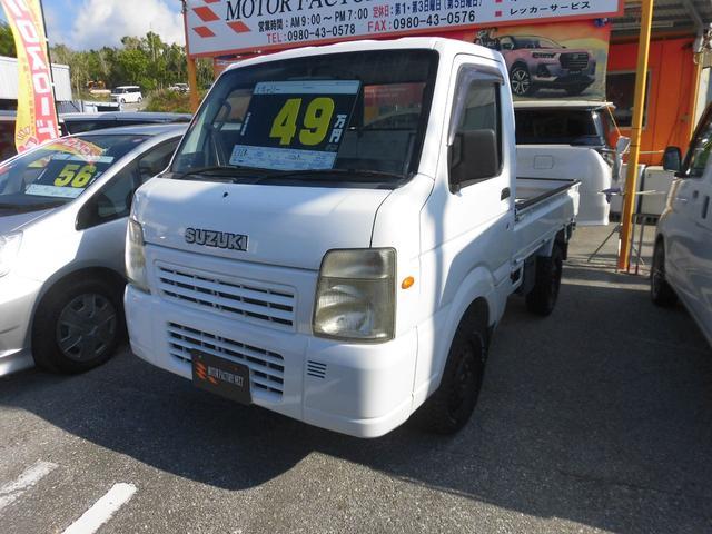 沖縄県名護市の中古車ならキャリイトラック リフトアップ車・2年保証