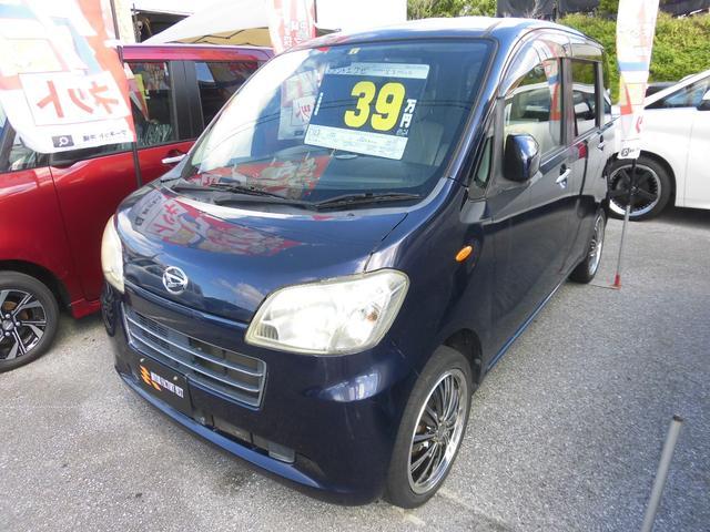 沖縄県名護市の中古車ならタントエグゼ Xスペシャル・リフトアップ中・2年保証