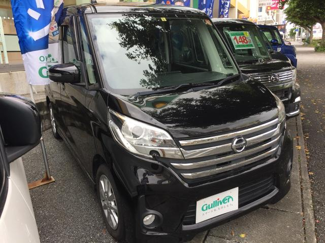 沖縄の中古車 日産 デイズルークス 車両価格 128万円 リ済別 平成26年 2.1万km ブラック